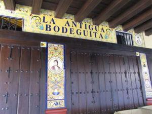 De cervecita en El Salvador