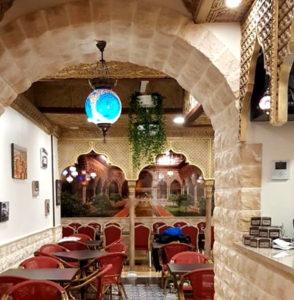 Al Wadi Restaurant