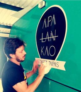 Apalankao Street Tapas